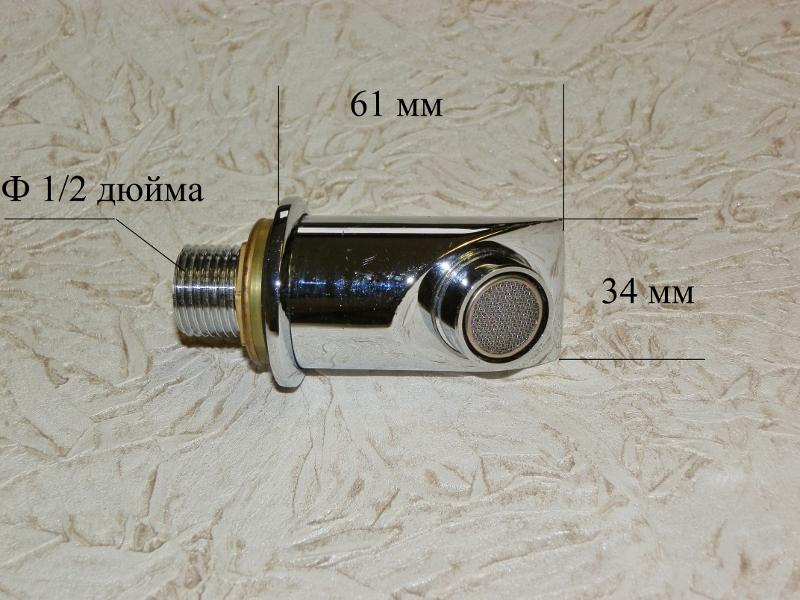 Носик (гусак) для наполнения поддона воды для душевой кабины (хром/латунь)