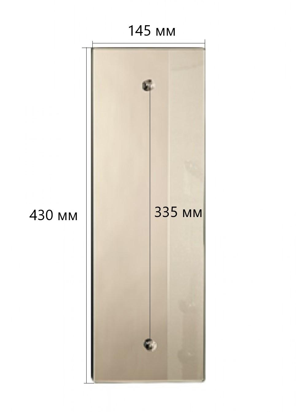 Зеркало для душевой кабины (430 х 145 мм)