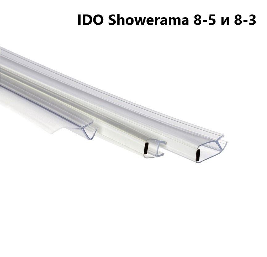 Оригинальный комплект уплотнений двери душевой кабины IDO Showerama 8-5 и 8-3