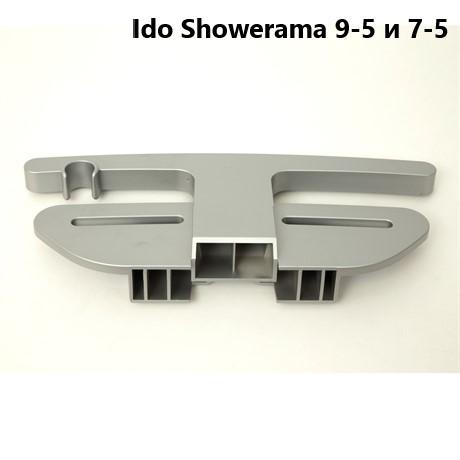 Полочка нижняя для душевой кабины Ido Showerama 7-5, 9-5